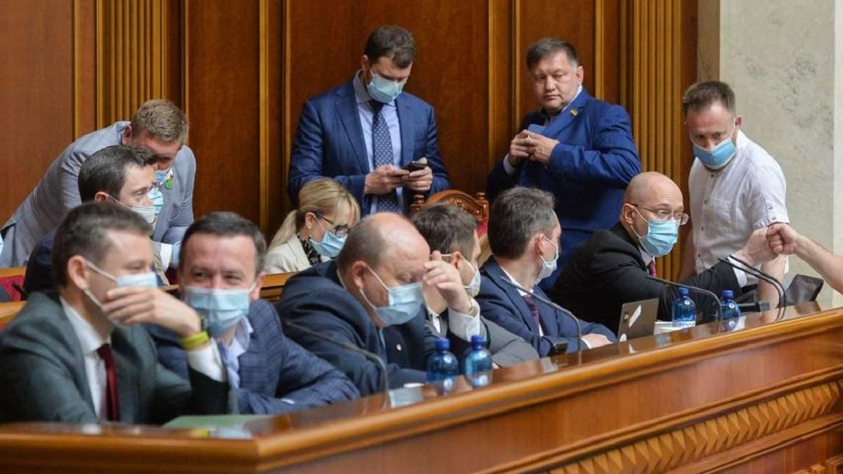 Почему Рада не поддержала новую программу действий правительства Шмыгаля