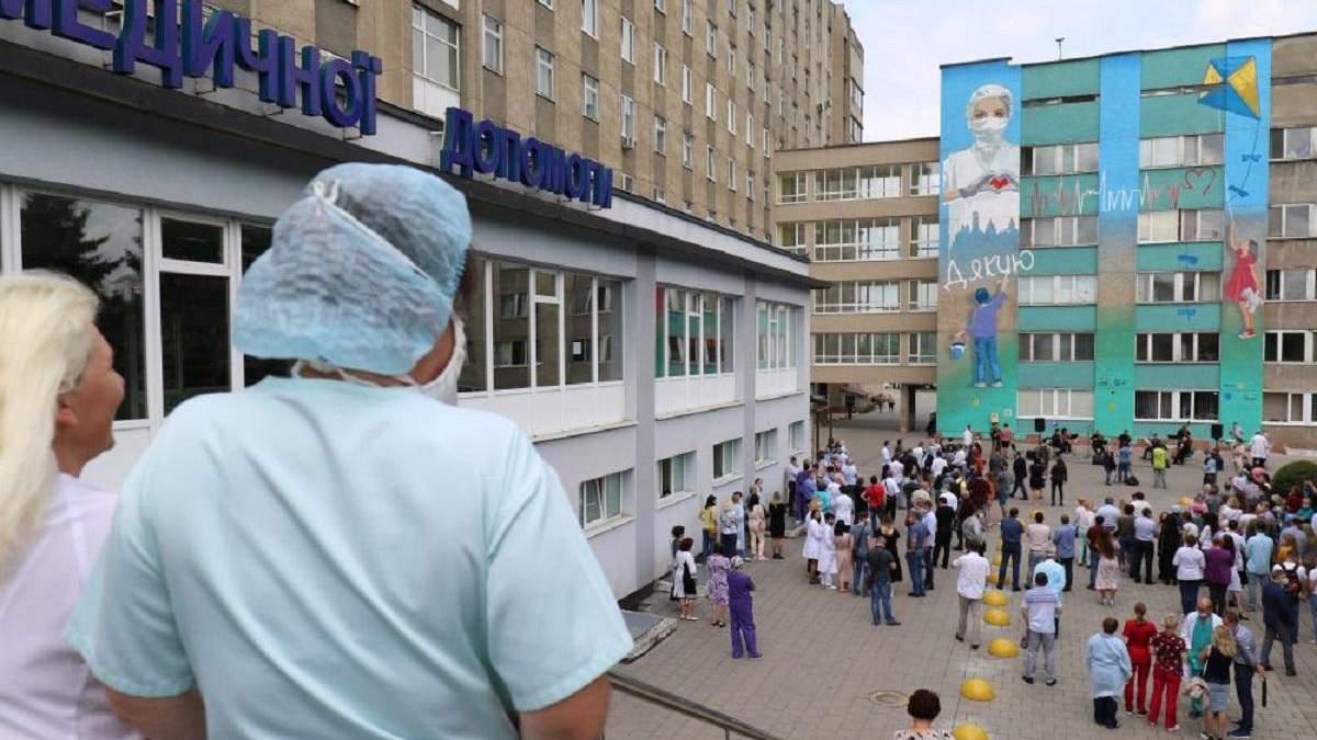 У Львові медикам подякували муралом