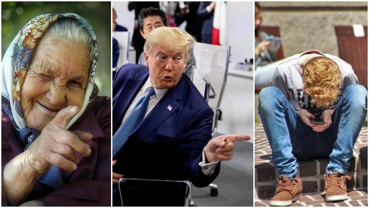 Як зумери, TikTok і бабуся майже зірвали Трампу президентську кампанію
