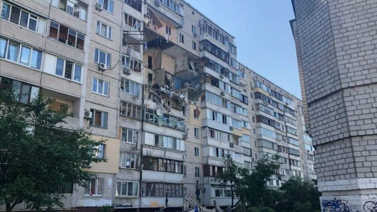 Взрыв на Позняках в Киеве 21.06.20: что известно о жертвах трагедии