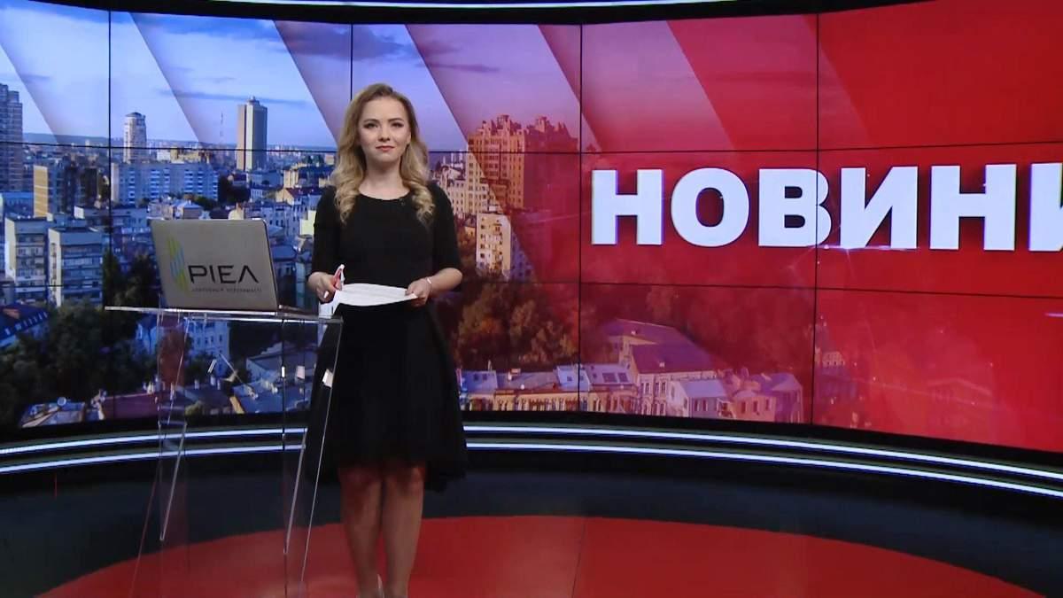 Випуск новин за 12:00: Поранений військовий на Донбасі. Вибуху в багатоповерхівці Києва