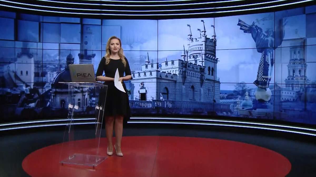 Випуск новин за 16:00: Відновлення перельотів до України. Посилення карантину