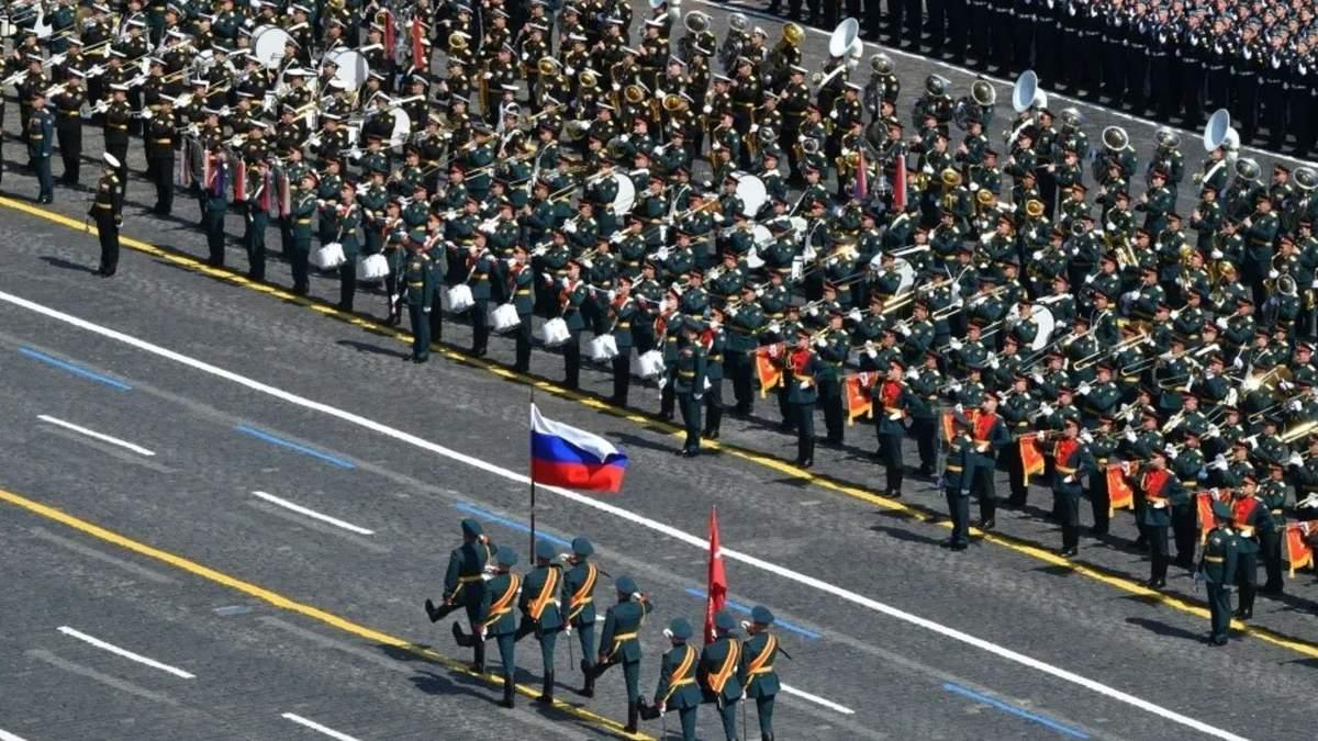 Парад у Москві 24 червня 2020 – відео, фото як пройшов парад