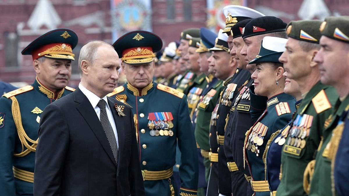 Хто приїхав на парад у Москві 24 червня 2020: список країн та політиків