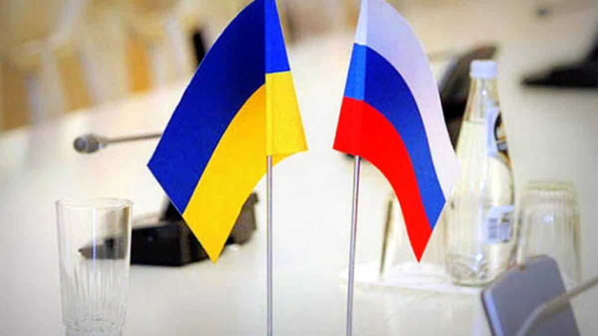 Чому Україна не може розірвати всі договори й угоди з Росією