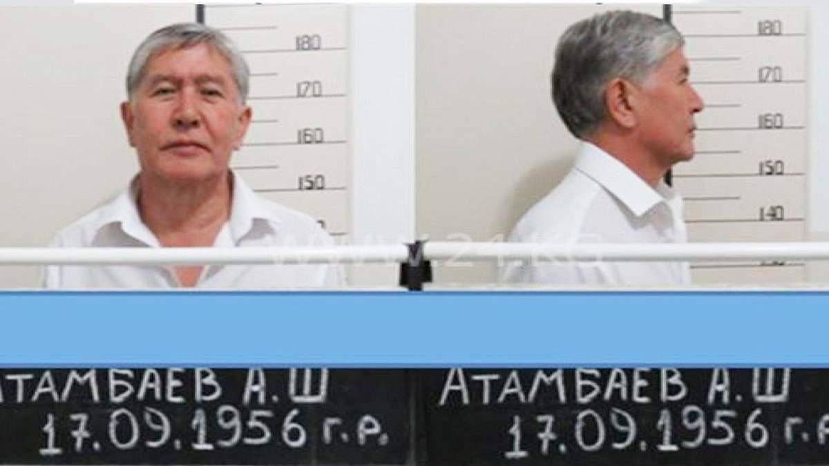 Колишнього президента Киргизстану Алмазбека Атамбаєва засудили