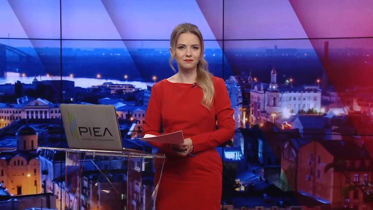 Підсумковий випуск новин за 18:00: Януковича викликали в ДБР. Проведення ЗНО в Україні