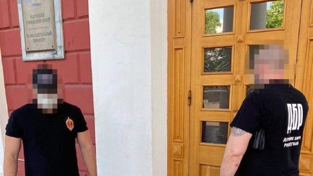 Слідчі ДБР прийшли з обшуками в Одеську міськраду