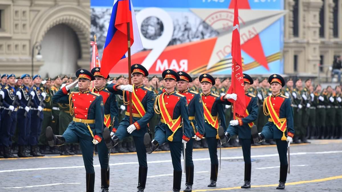 Парад Перемоги в Росії