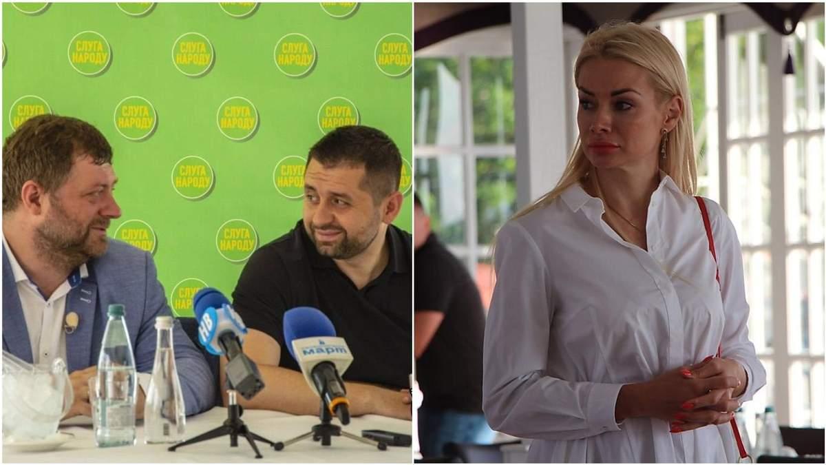 Арахамия и Корниенко обсуждали коллегу Аллахвердиеву