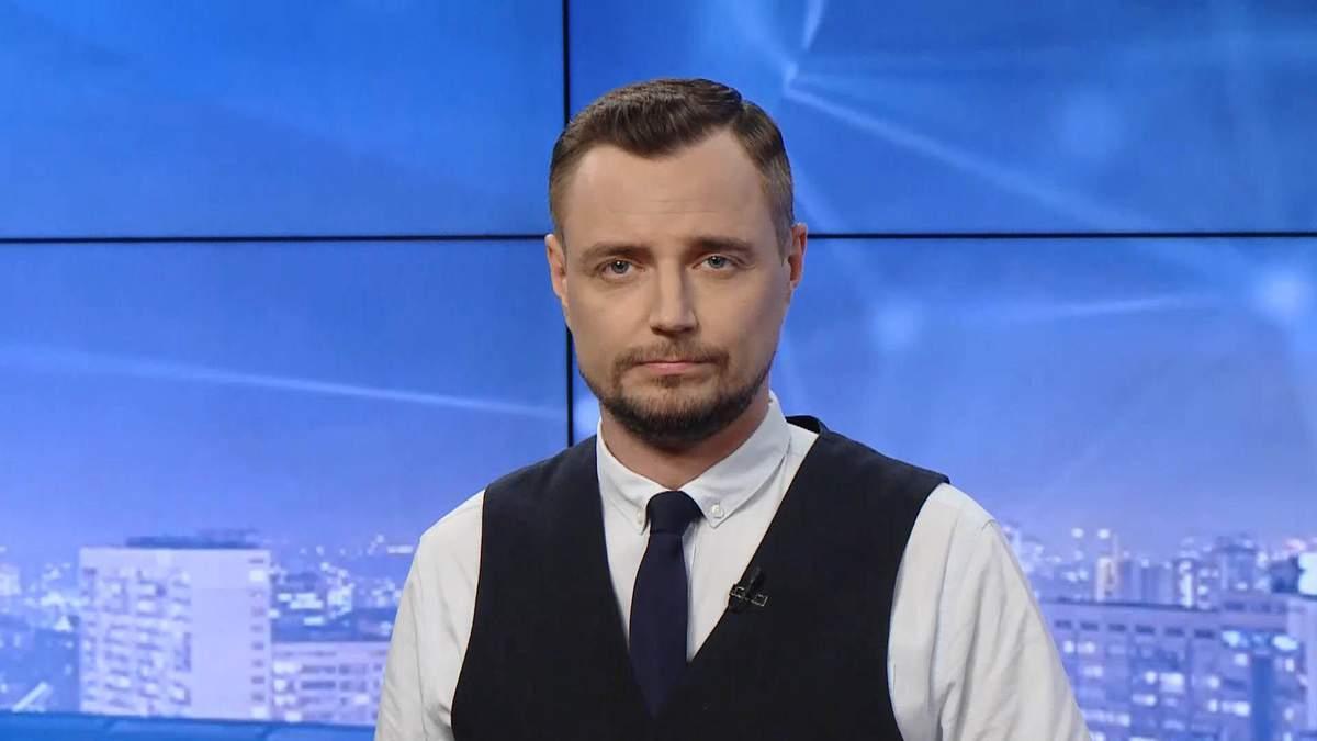 Pro новости: Зеленский о дальнобойщиках. Вступление для детей из оккупированного Донбасса