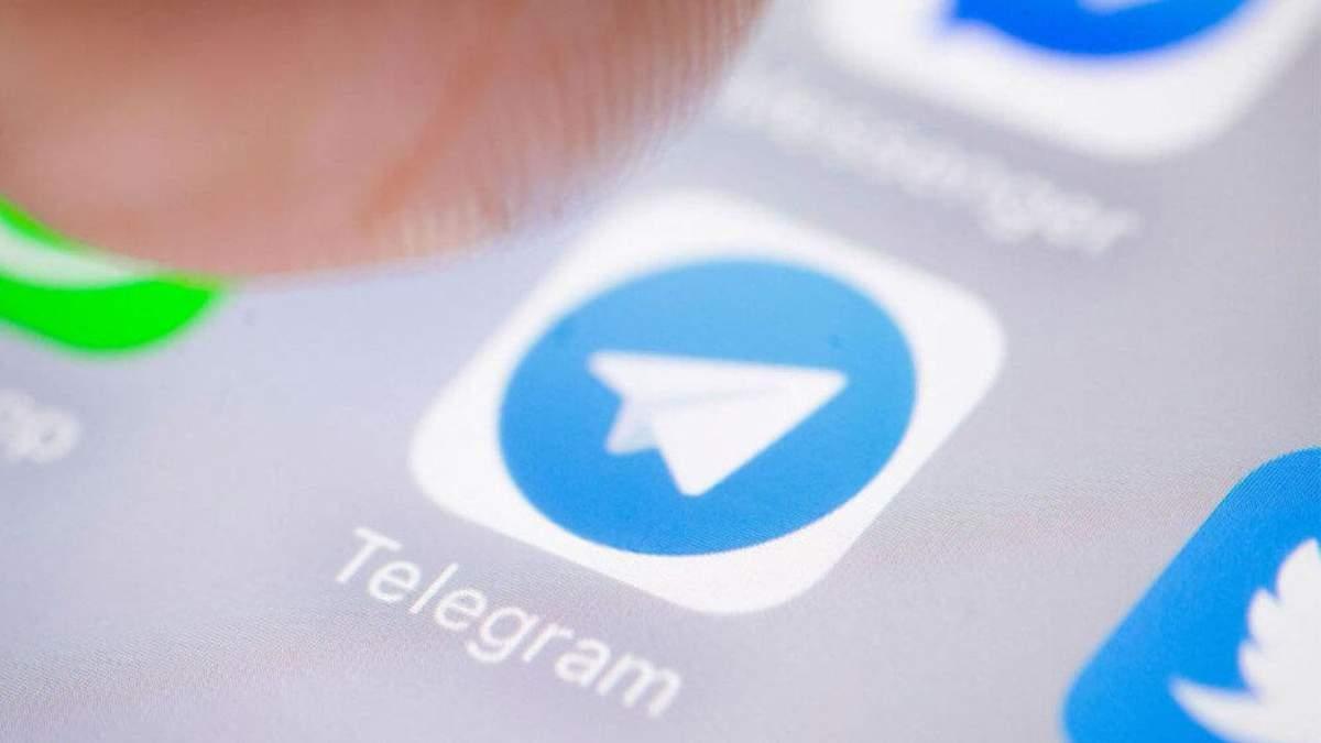 Дані мільйонів користувачів Telegram злили у Даркнет