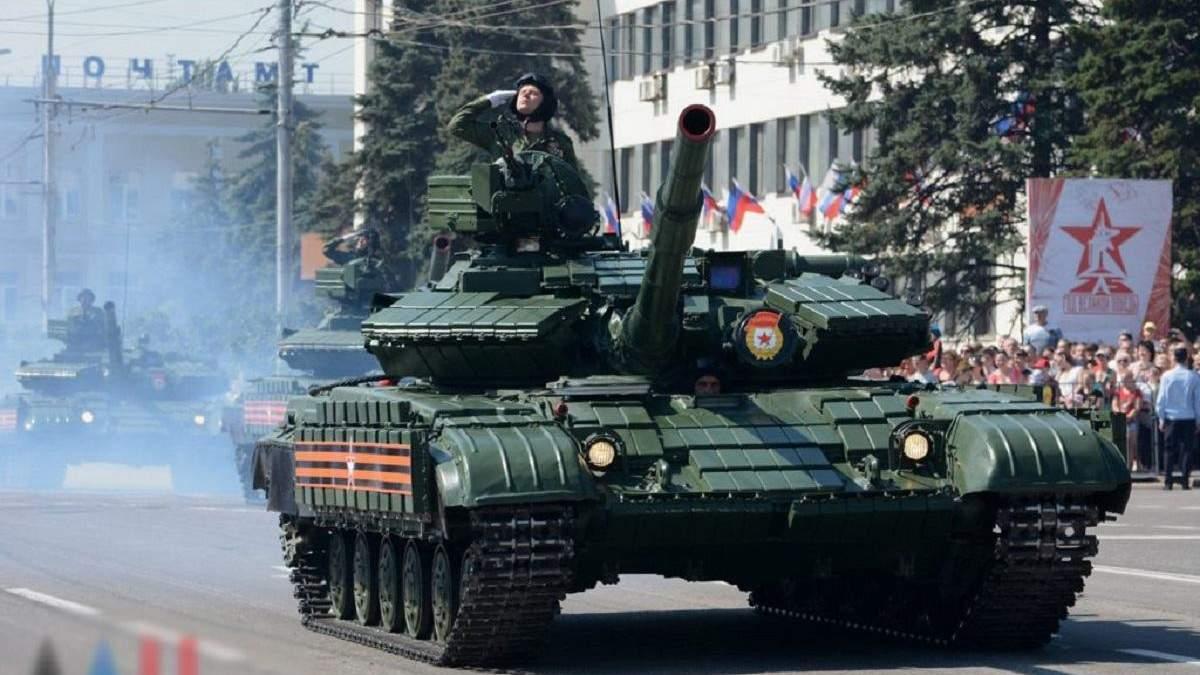 Парад в Донецьку 24 червня 2020: фото і відео