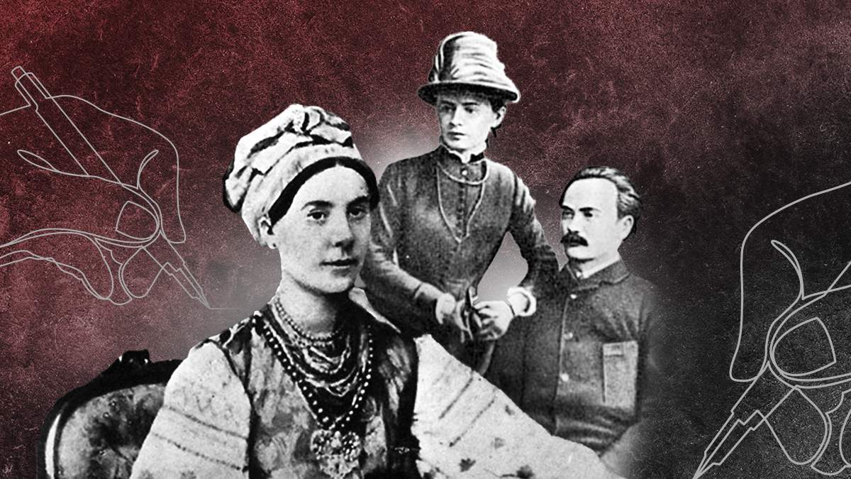 Дружини відомих письменників