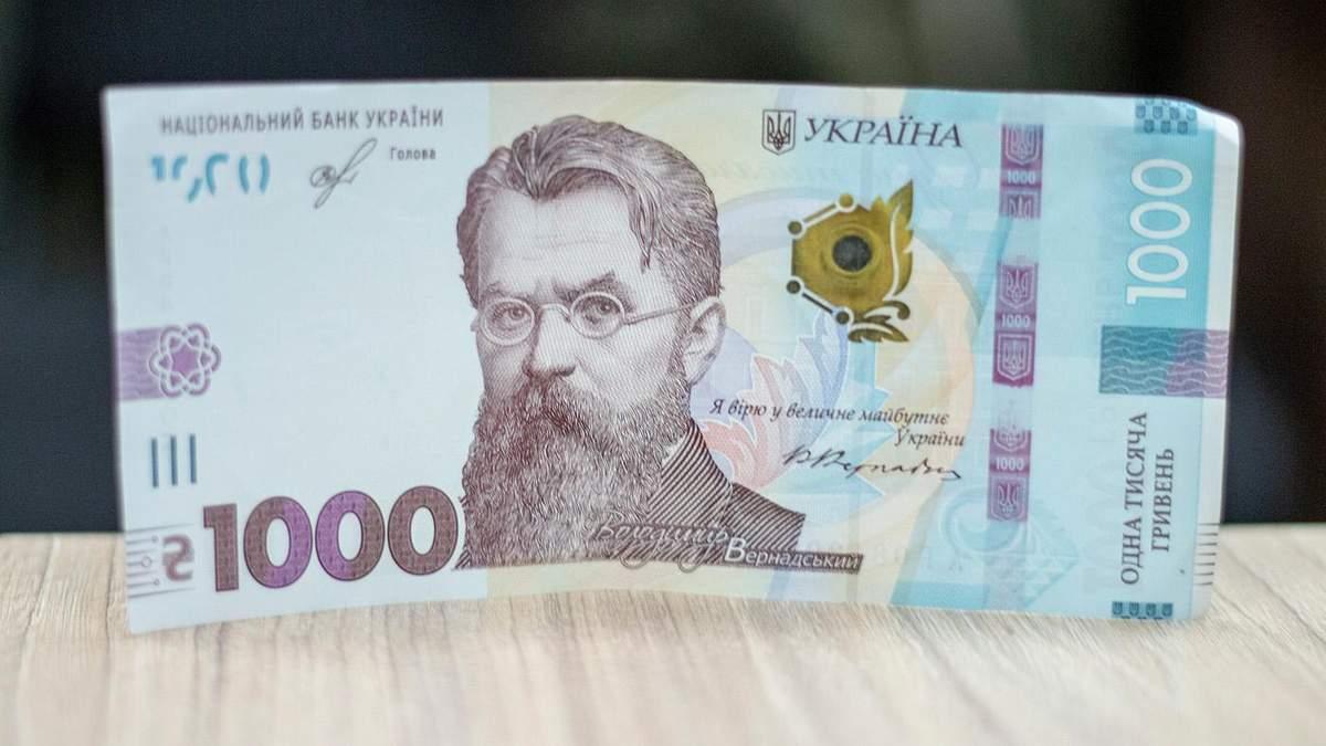 Курс долара, євро – курс валют НБУ на сьогодні 26 червня 2020
