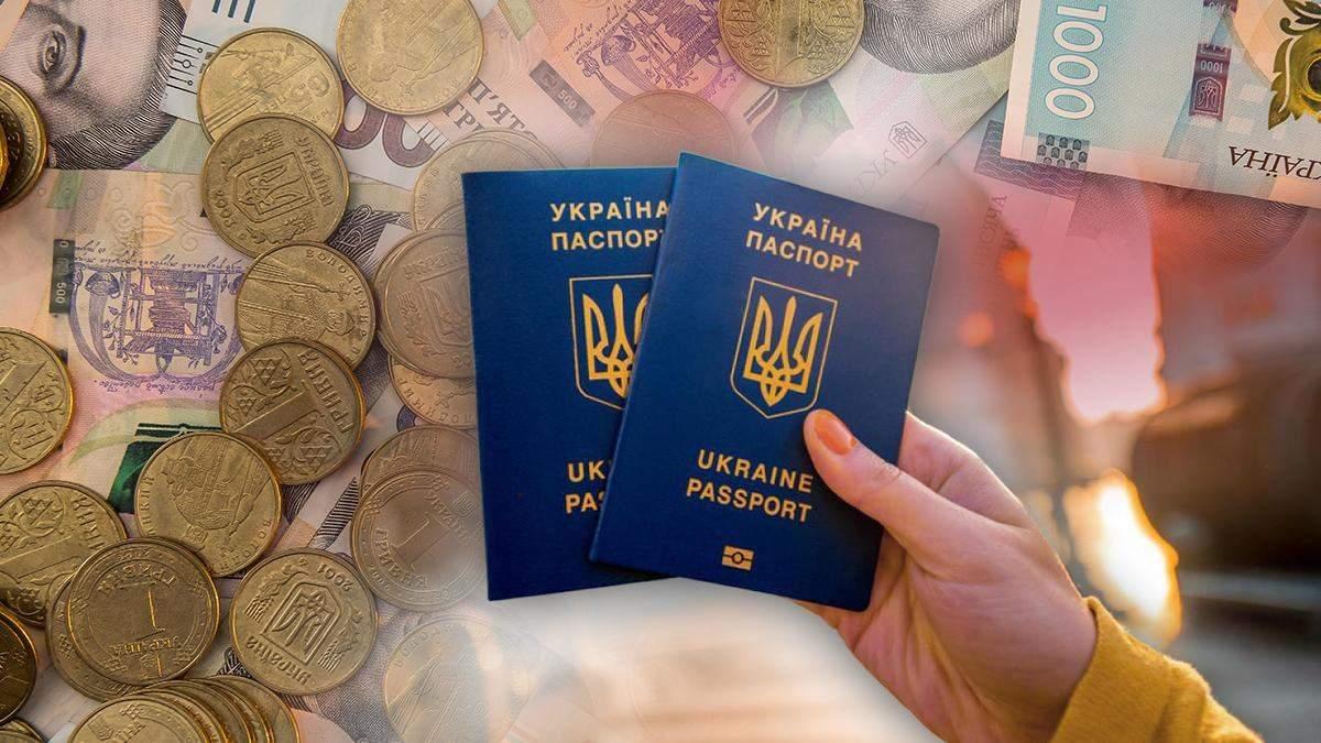 Что изменится с 1 июля 2020, Украина: что будет нового в июле