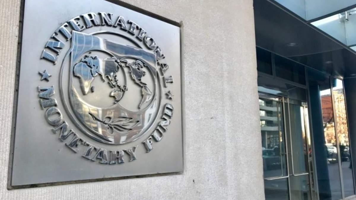 Криза буде значно гіршою, ніж очікувалось: новий прогноз МВФ