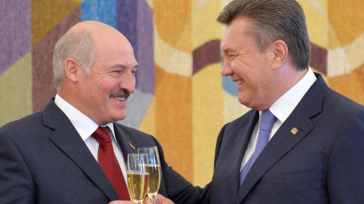 Лукашенко и Янукович
