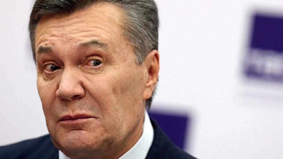 ДБР повідомило Януковичу про підозру у держзраді