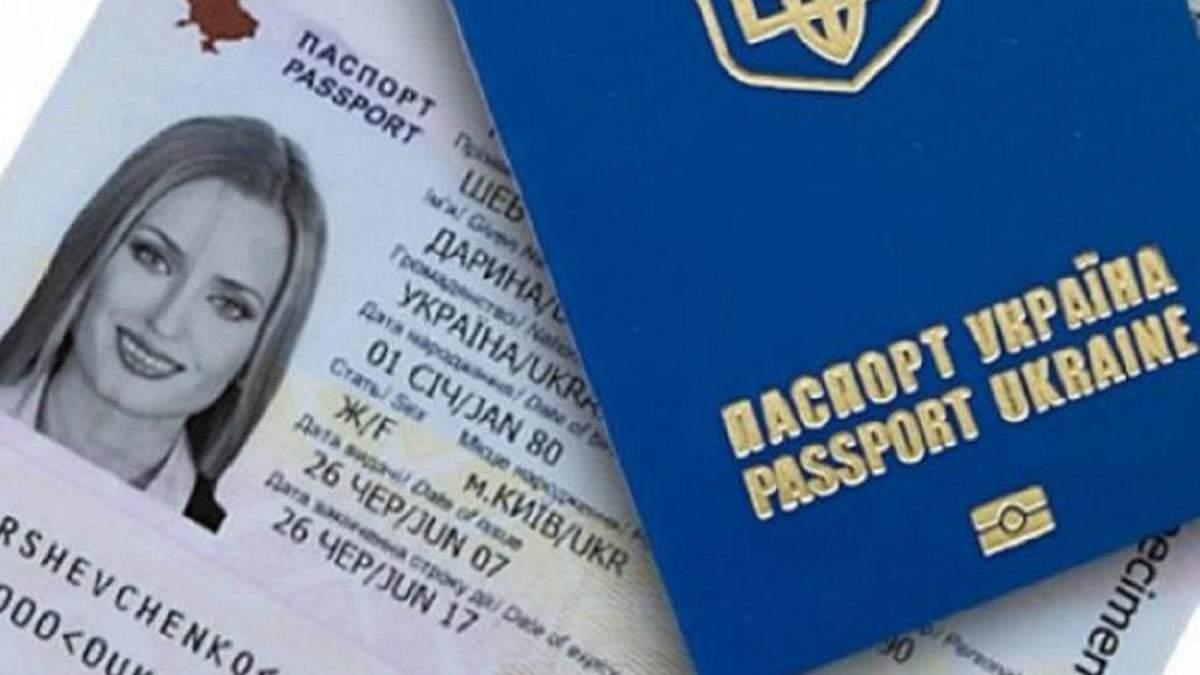 Правительство запретило украинцам въезжать в РФ по внутреннему паспорту: решение обжалуют в суде