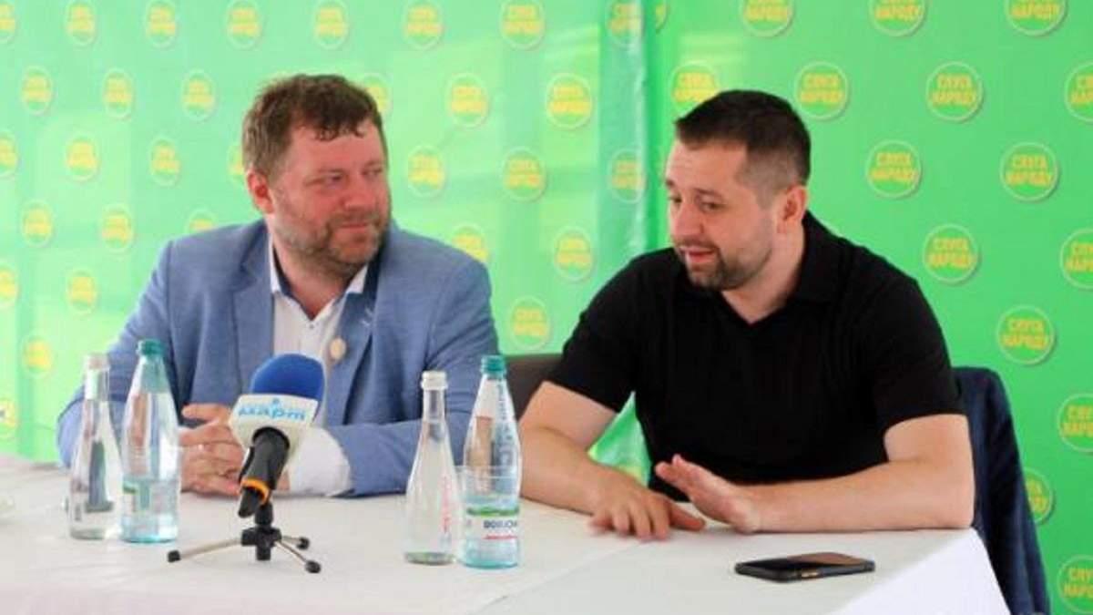 Корнієнко та Арахамія потрапили у скандал