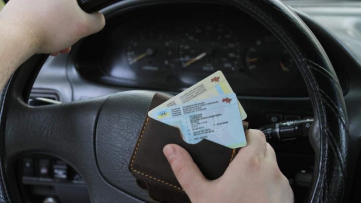 Геращенко вважає, що купити водійське посвідчення вже неможливо