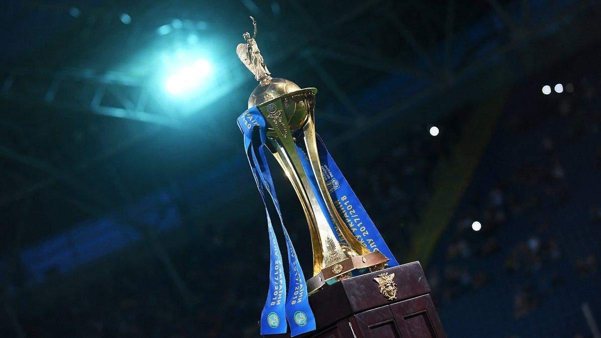 Финал Кубка Украины 2020 переносят из Львова – место проведения
