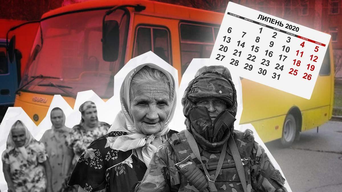 Чи змінюються правила проїзду у Києві