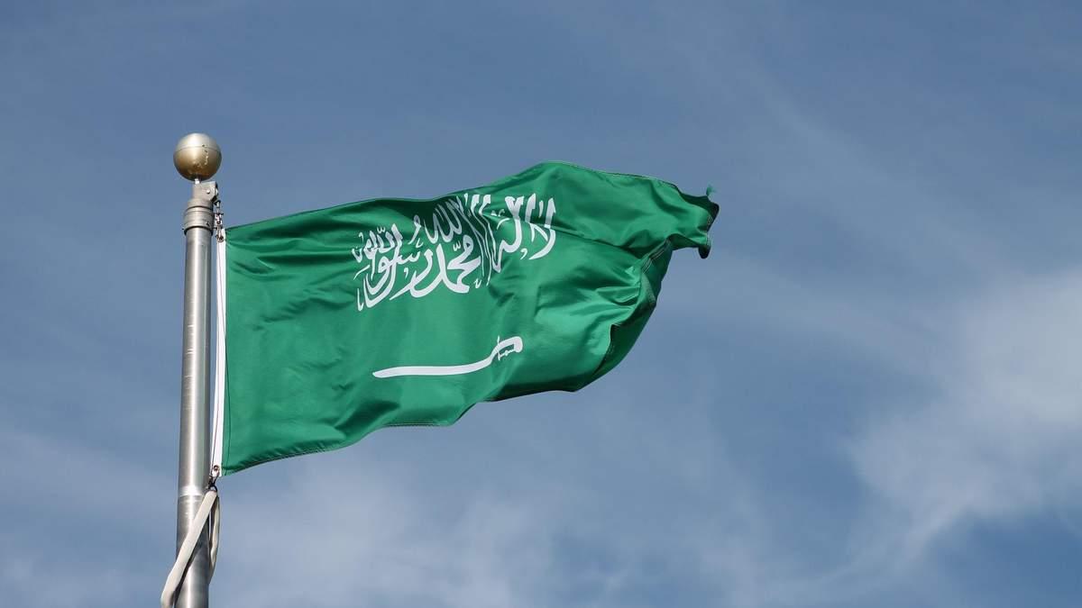 Саудівська Аравія і нафта – диверсифікація економіки країни