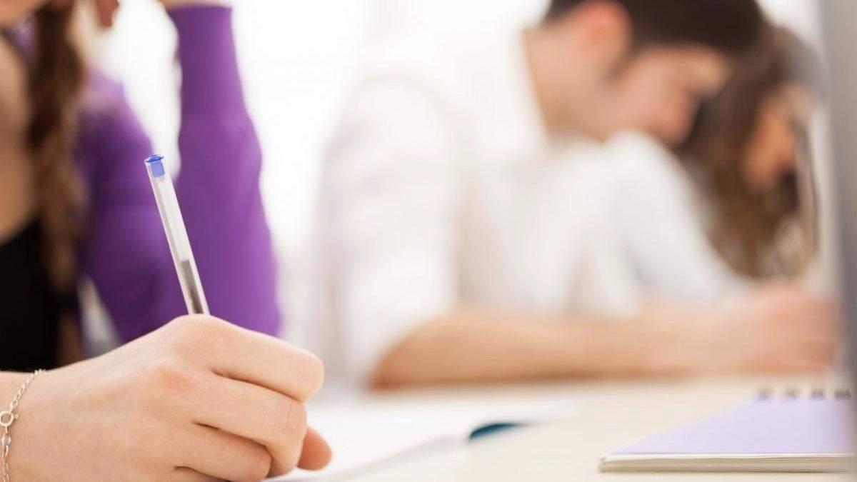 ЗНО 2020: скількох випускників не допустили до тестування