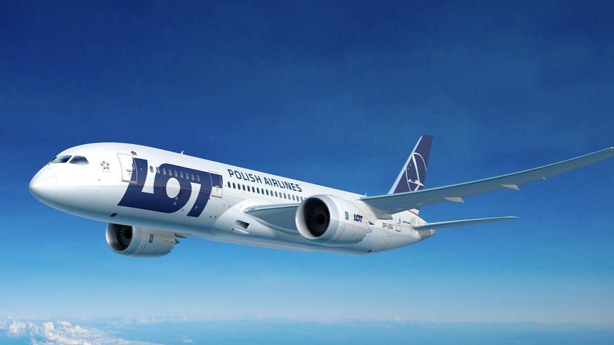 LOT відновляє польоти в Україну влітку 2020: міста та дати