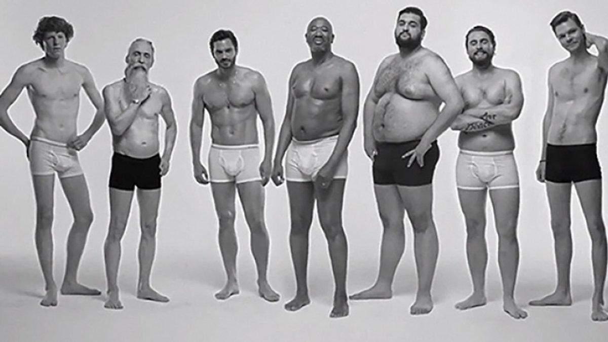 Чоловіки і білизна