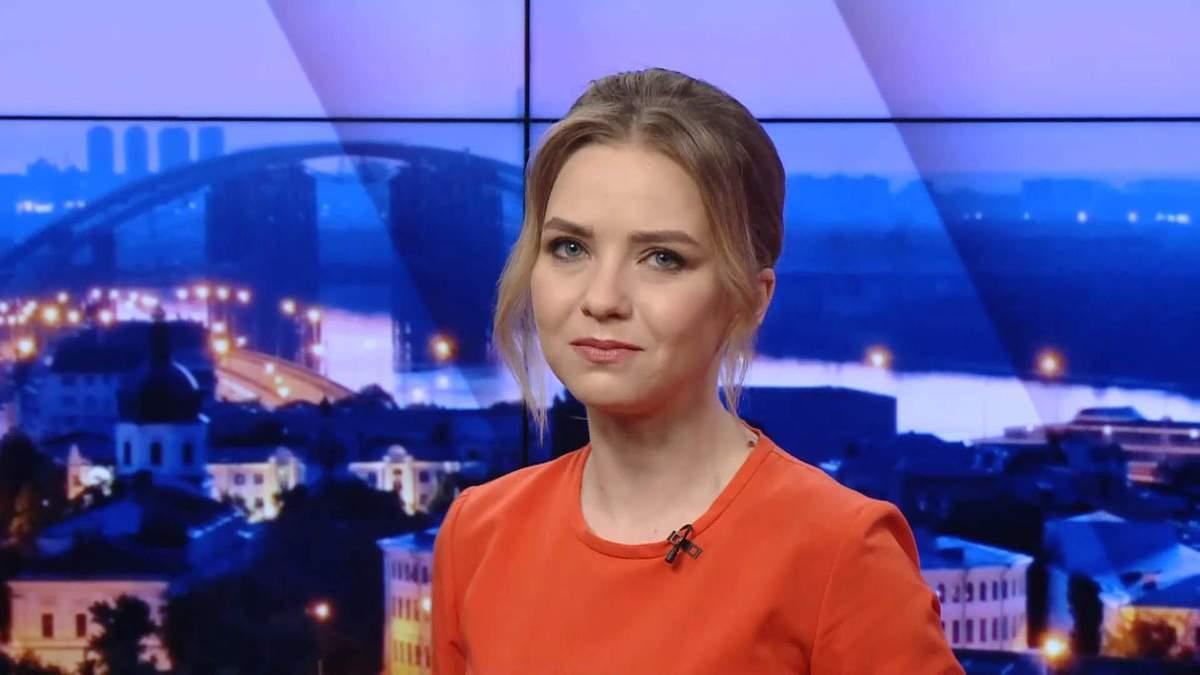 Итоговый выпуск новостей за 18:00: Вакарчук больше не депутат. Ситуация на фронте
