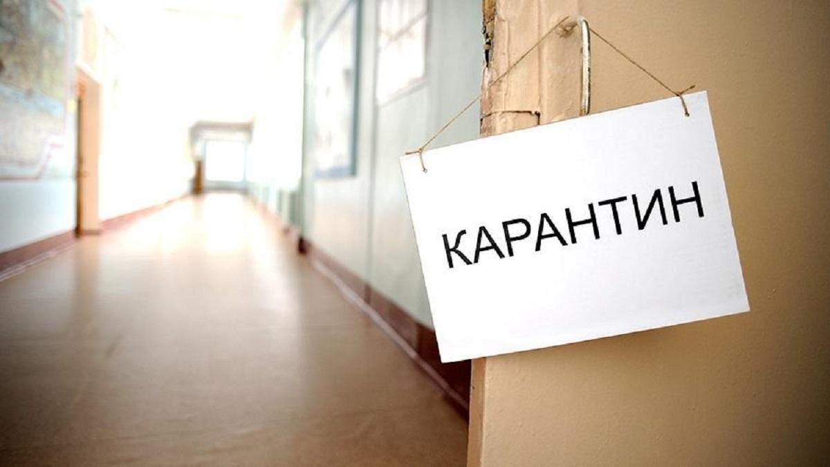 У Київській області з 26.06.2020 посилили карантин: що заборонили