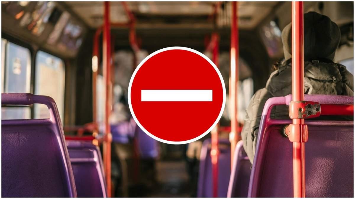 Громадський транспорт в Україні може знову припинити роботу, – Шмигаль