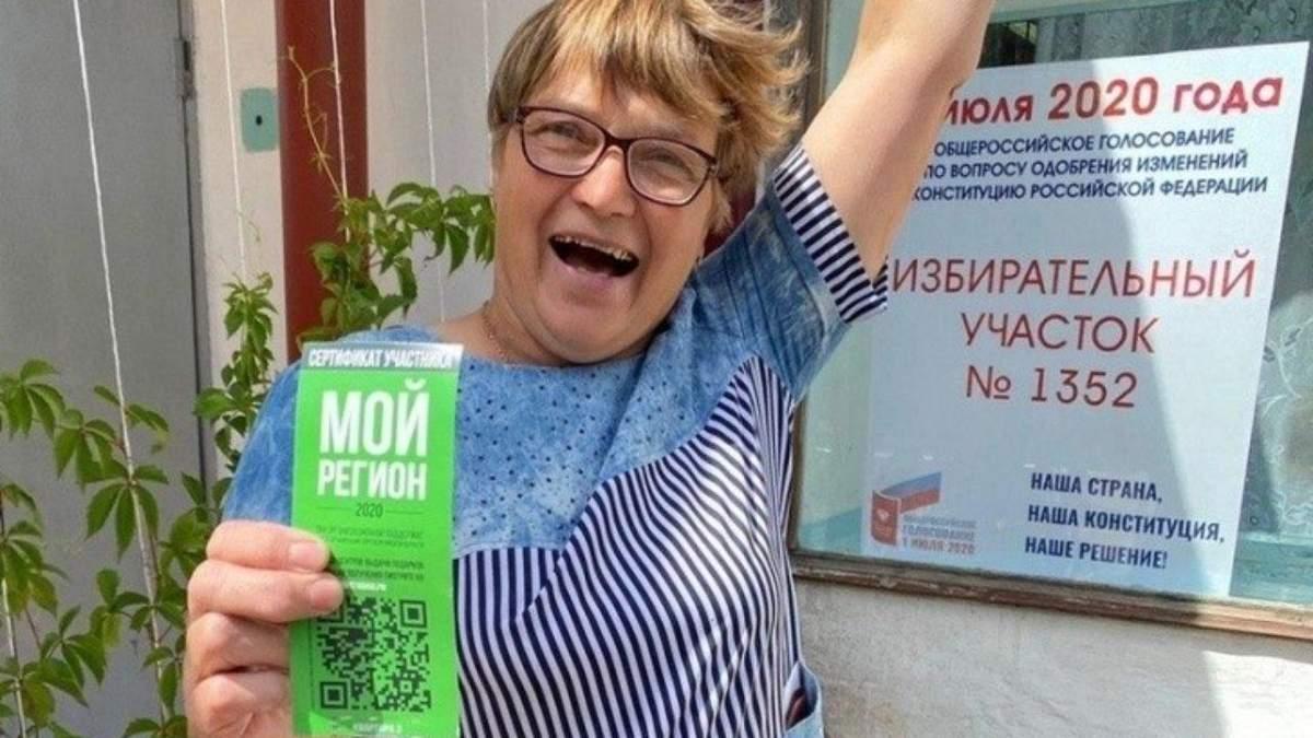 Під час голосування у РФ розігрують квартири: виграла голова комісії