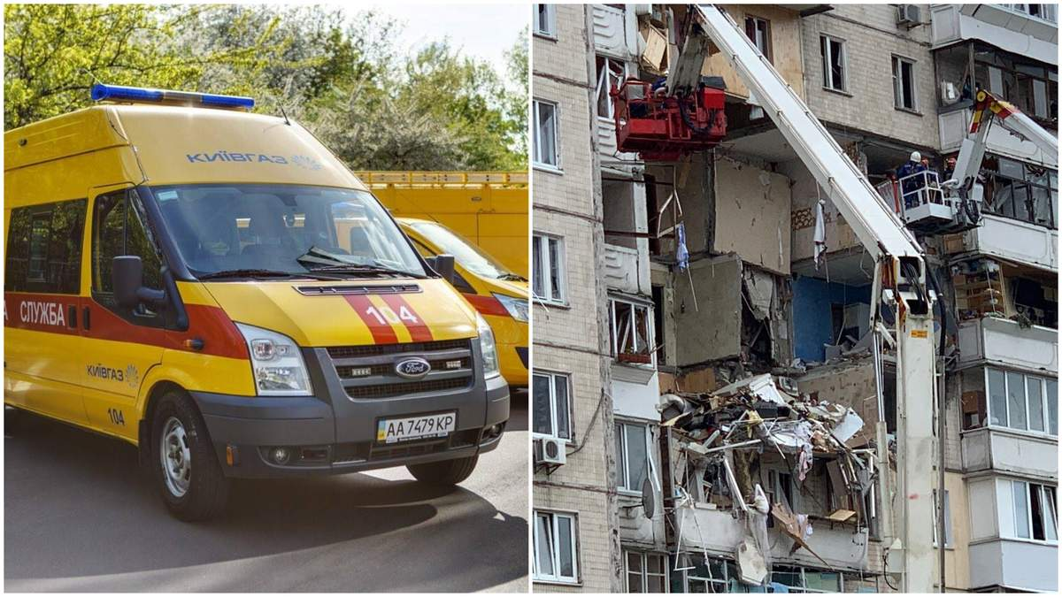 Вибух на Позняках: поліція провела обшуки у слюсаря й в офісі Київгазу