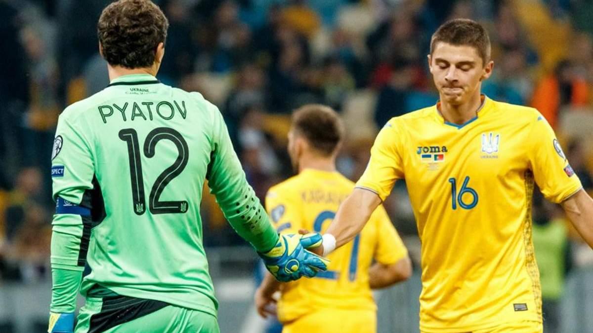 УЄФА змінив дати матчів Ліги націй