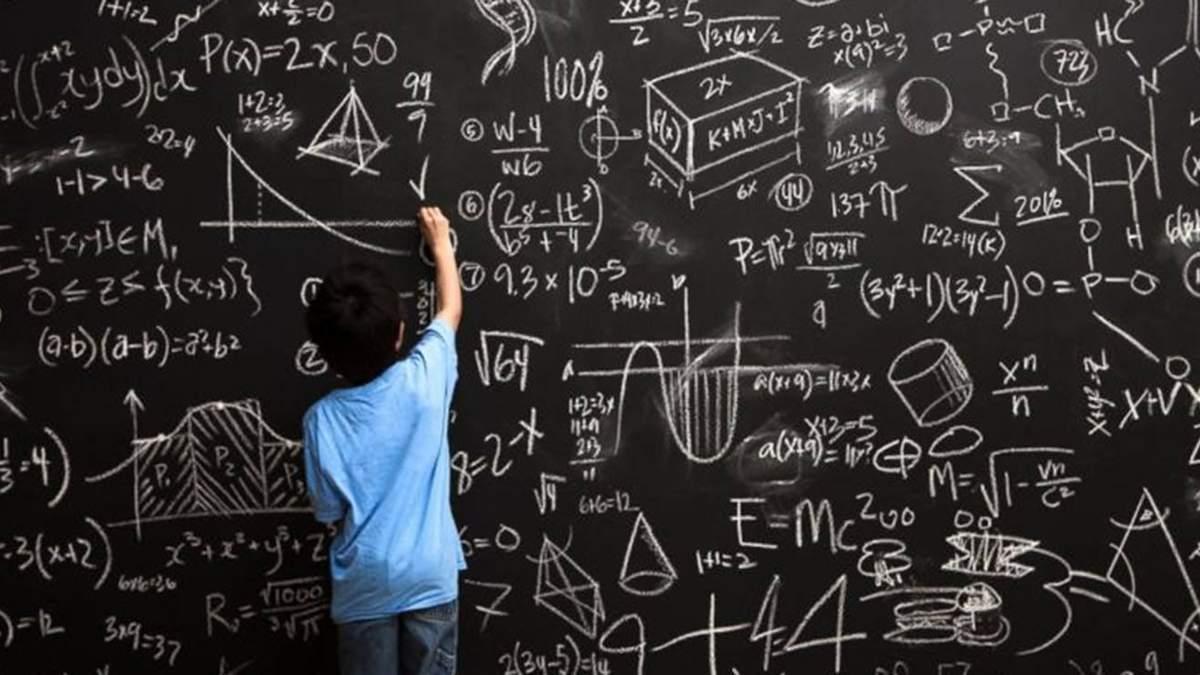 ЗНО з математики стане обов'язковим з 2021 року