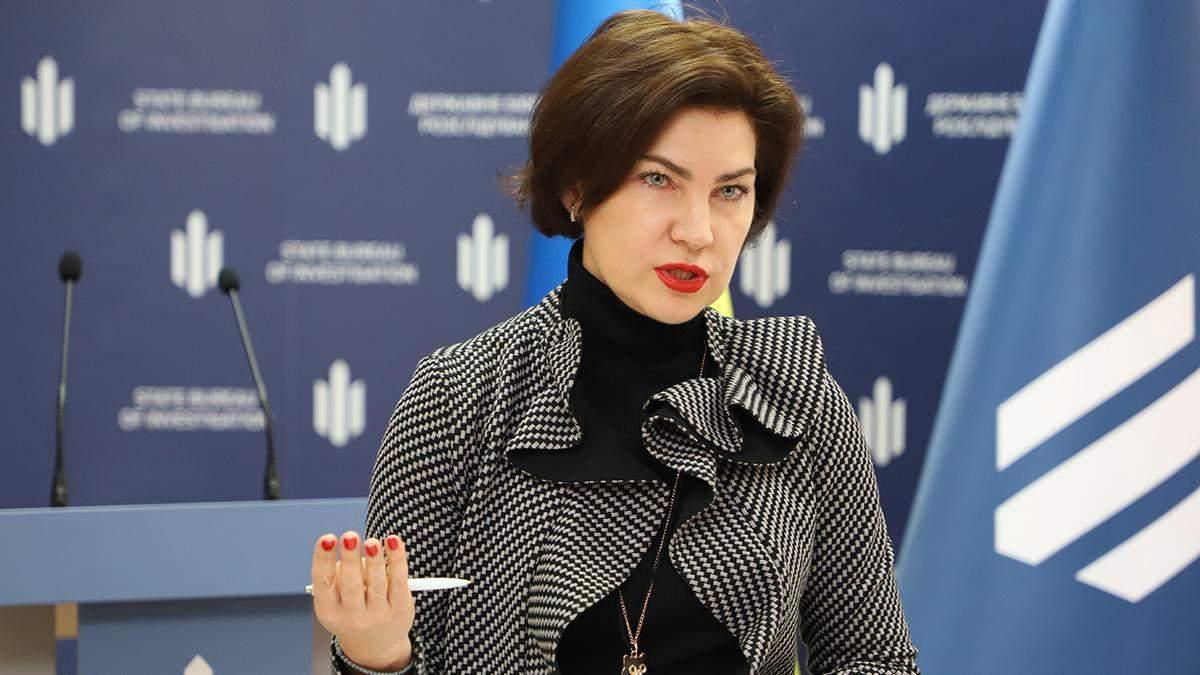 100 днів роботи Венедіктової: генпрокурор похвалилася посадками – це здебільшого не топ-політики