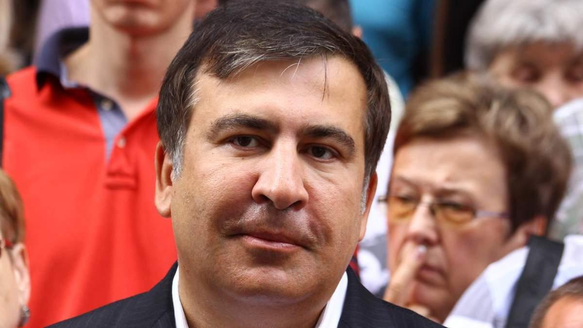 Саакашвілі хоче скасувати Конституційний суд України