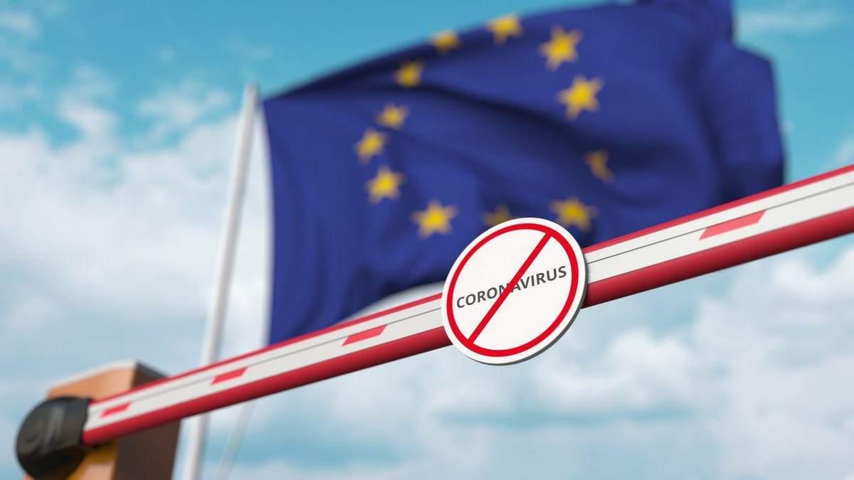 Євросоюз може повторно закрити внутрішні кордони через COVID-19