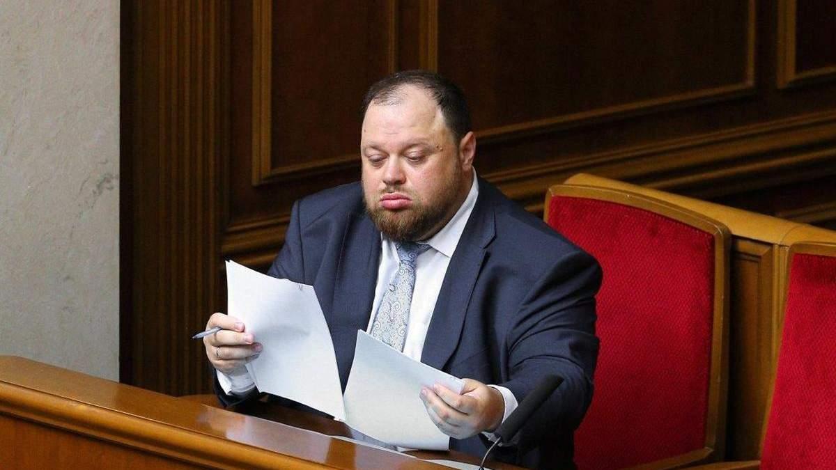Стефанчук спростував конфлікт між Разумковим і Єрмаком