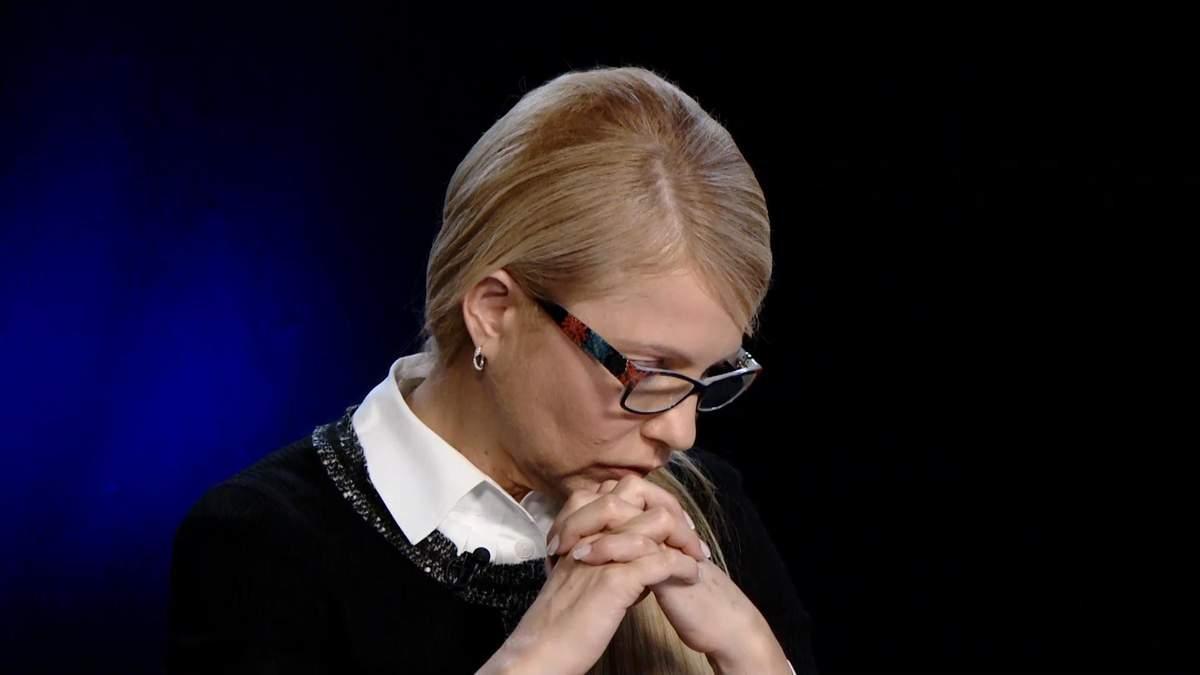 Мемуари Болтона: Тимошенко назвали проросійським політиком