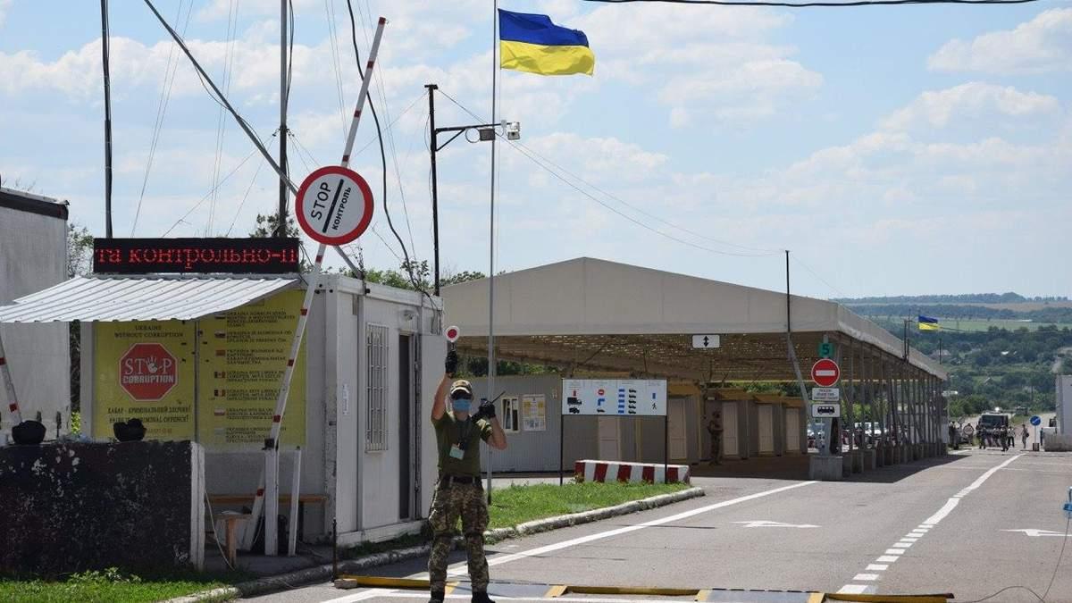 Окупанти заблокували роботу КПВВ Новотроїцьке 28.06. 2020