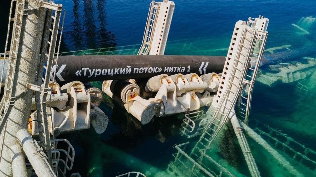 """Угорська компанія виявила бажання приєднатися до """"Турецького потоку"""""""