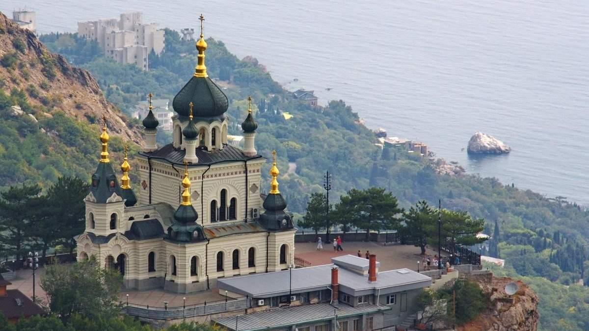 У День Конституції кримчани нагадали, що України немає без Криму