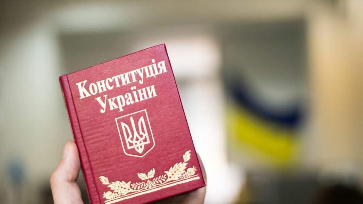 День Конституции Украины 2020: приветствие военных и политиков