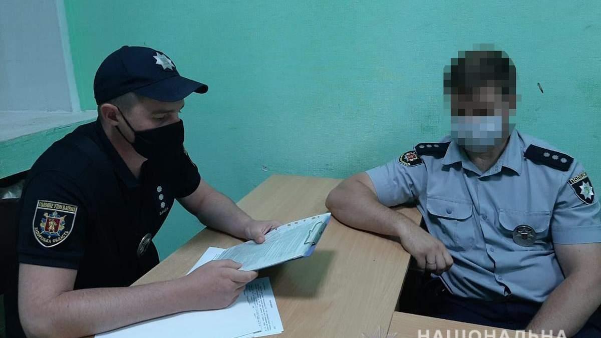 На полицейского составили админпротокол