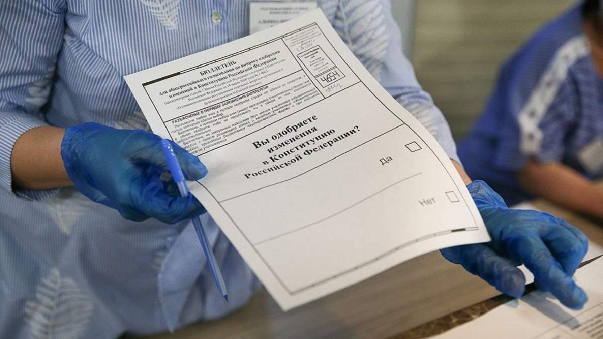 У запитанні до референдуму в Росії допустили помилку